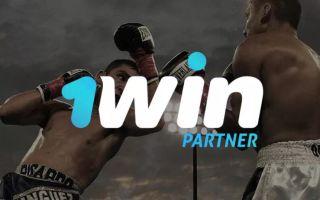 Партнерская программа 1win: официальный сайт и полный обзор
